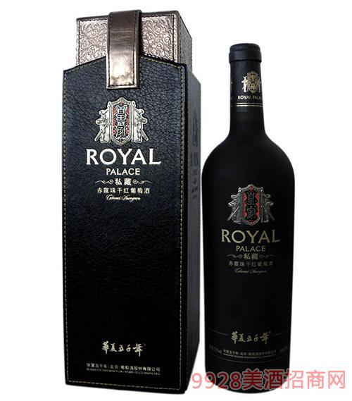 皇家私藏干红葡萄酒13度750ml