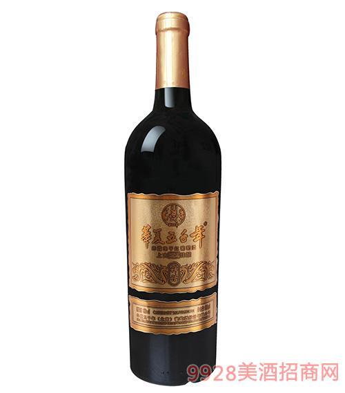 神话上古佳酿S9干红葡萄酒12度750ml