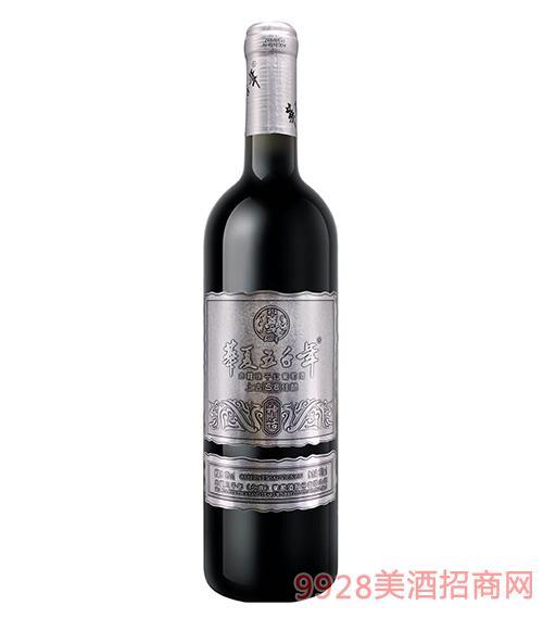 神话上古佳酿S8干红葡萄酒12度750ml