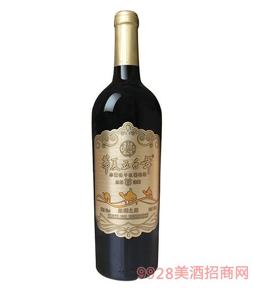 丝路佳酿X6干红葡萄酒12度750ml