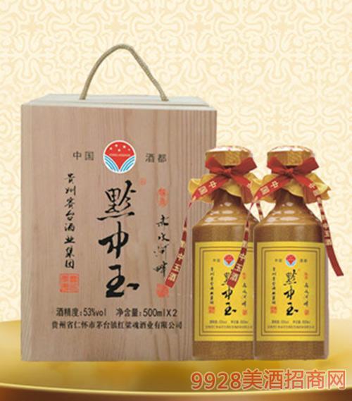 黔中玉酒木盒礼盒53度500ml