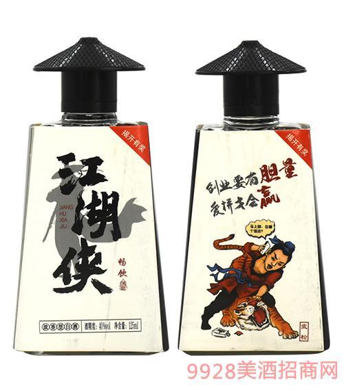 江湖侠武松浓香型白酒40度125ml