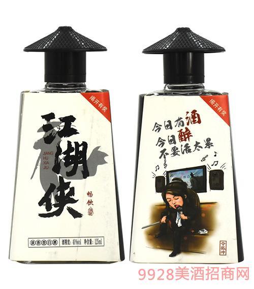 江湖侠令狐冲浓香型白酒40度125ml