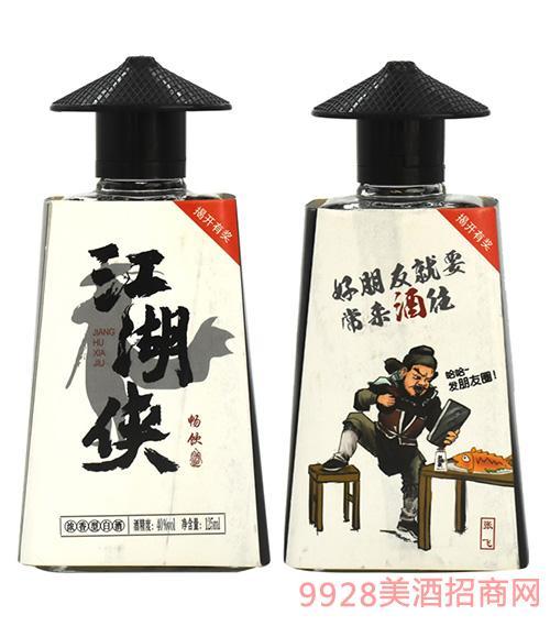 江湖侠张飞浓香型白酒40度125ml