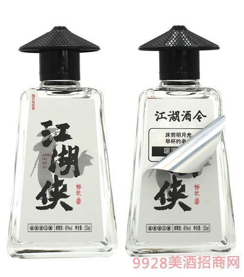 江湖侠畅饮浓香型白酒40度125ml