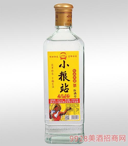 小粮站酒42度450ml