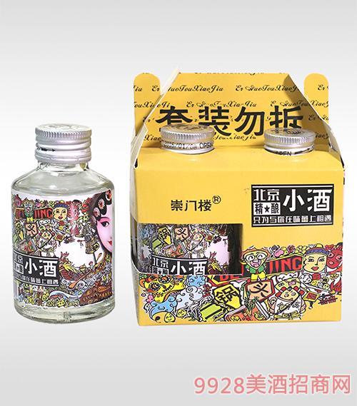 北京小酒(精酿)