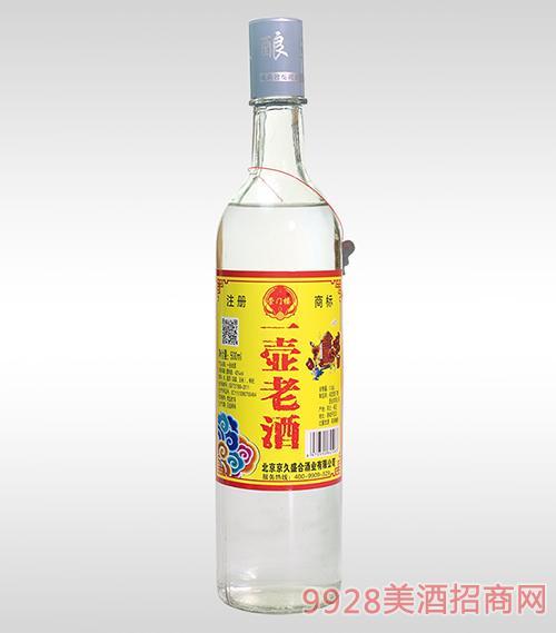 一壶老酒500ml