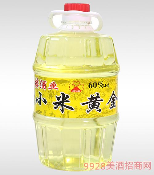 小米黃金桶裝酒