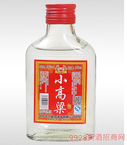 小高粱酒52度100ml