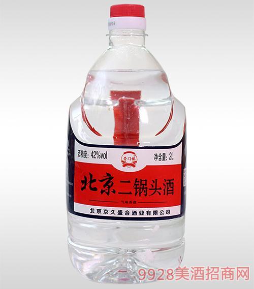 北京二锅头酒42度2L