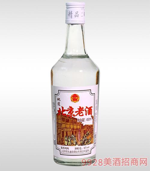 地道北京老酒450ml