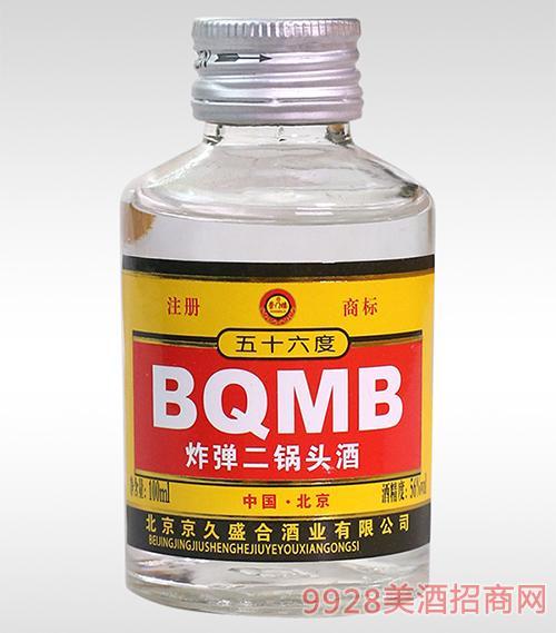 炸弹二锅头酒56度100ml