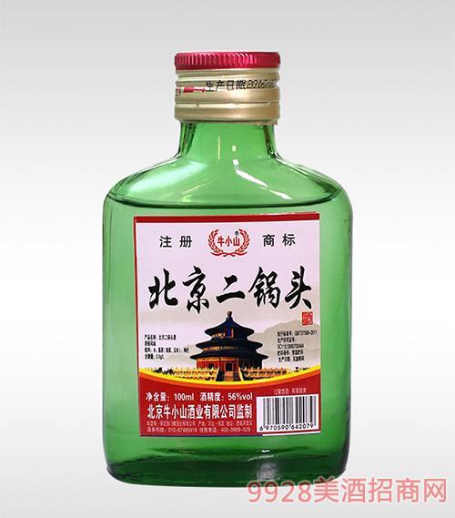 北京二锅头酒56度100ml