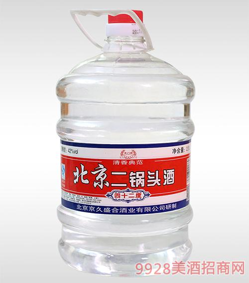 桶装北京二锅头酒42度