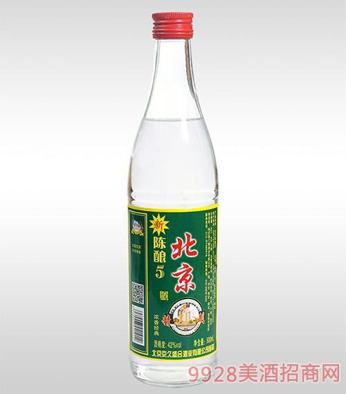 北京陈酿5酒42度500ml