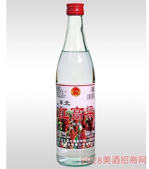 东北红高粱陈酿酒500ml