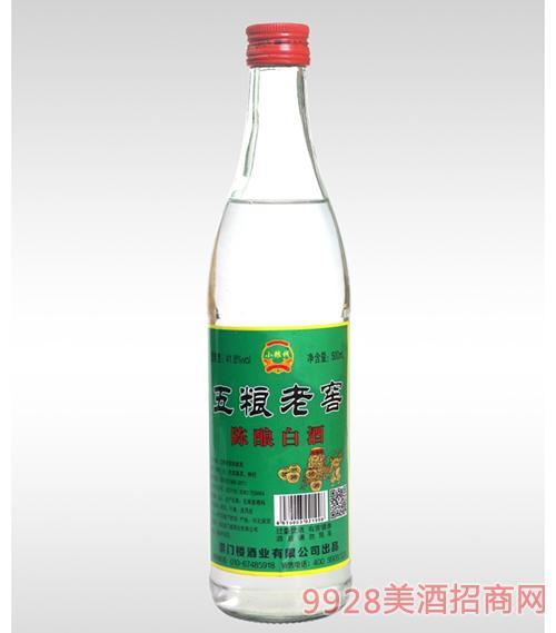 五粮老窖酒500ml