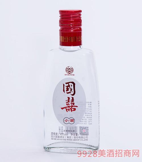 国喜小酒45度125ml