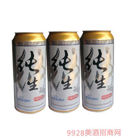 经典纯生啤酒500mlx9罐