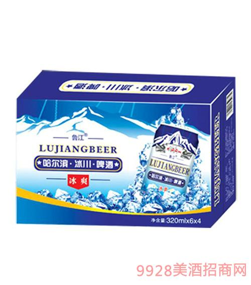 哈尔滨冰爽啤酒320mlx10罐