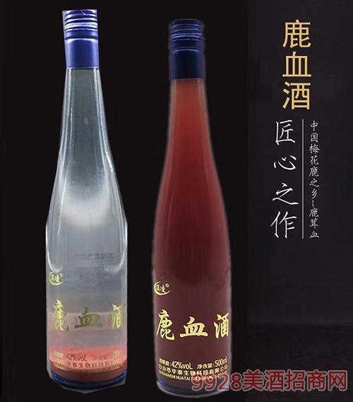 鹿血酒42度500ml