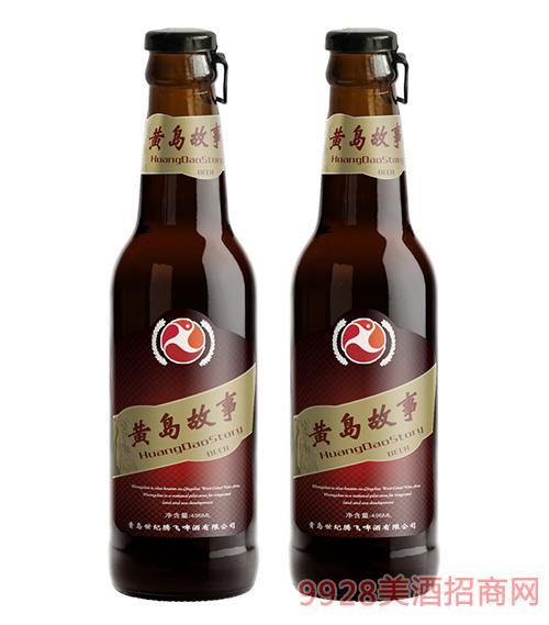 黄岛故事啤酒496ml
