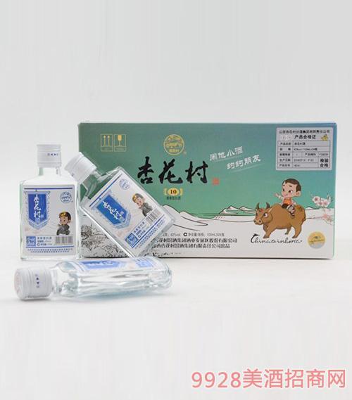杏花村小酒清香型42度100mlx24瓶