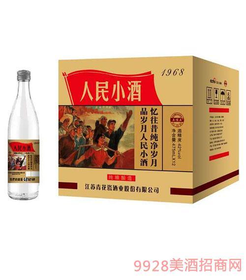 1968人民小酒42度475mlx12