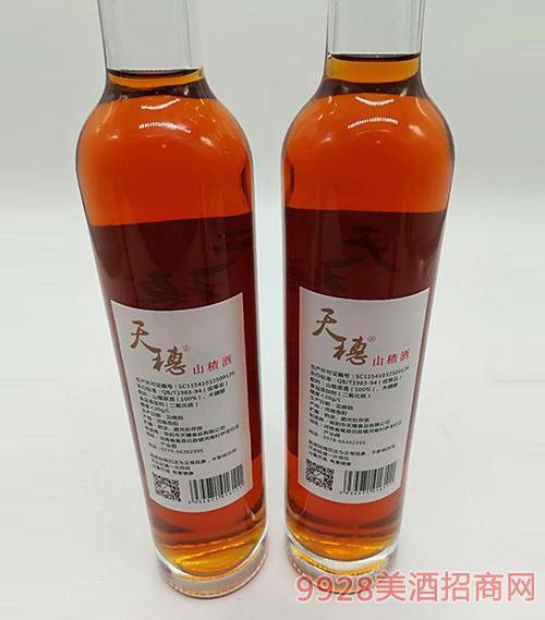 天穗山楂酒特酿11度500ml