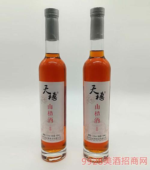 天穗山楂酒特釀11度500ml