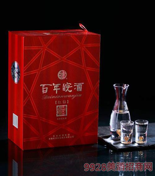 百年皖酒·红钻