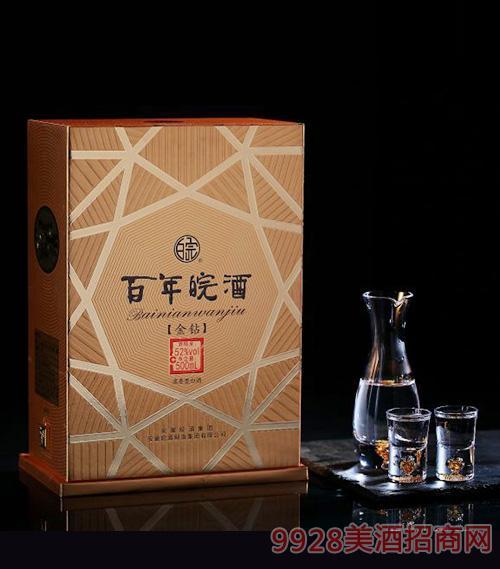 百年皖酒·金钻