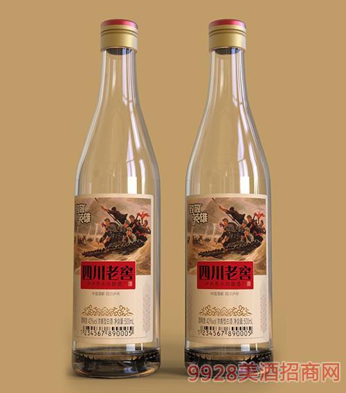 四川老窖酒怀旧版42度480ml