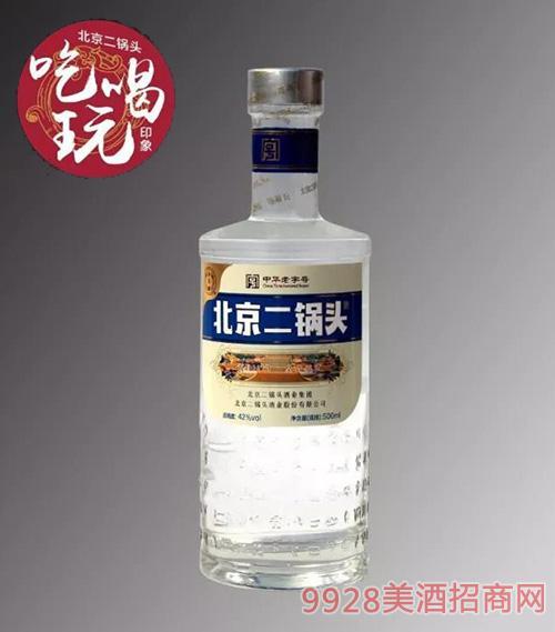 印象北京二锅头·喝