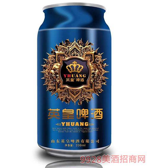 英皇啤酒(蓝)易拉罐装330ml