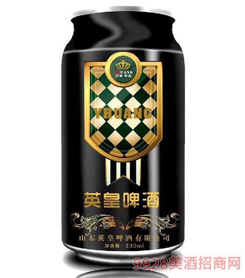 英皇啤酒(黑)易拉罐�b330ml