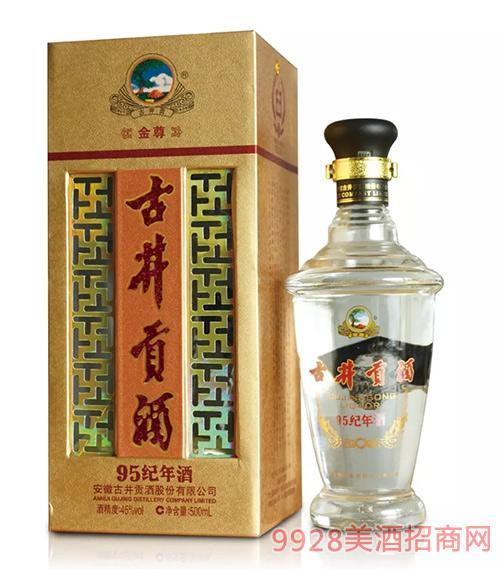 古井貢酒95紀年酒500ml