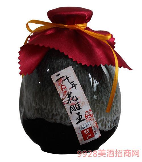 沈湖二十年花雕王酒500mlX6