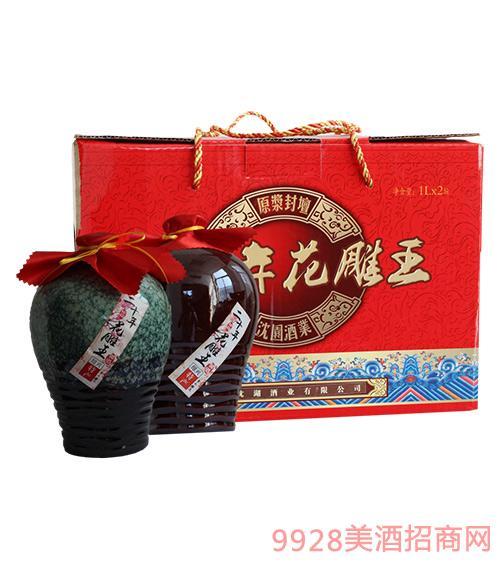 沈湖二十年花雕王酒1LX2