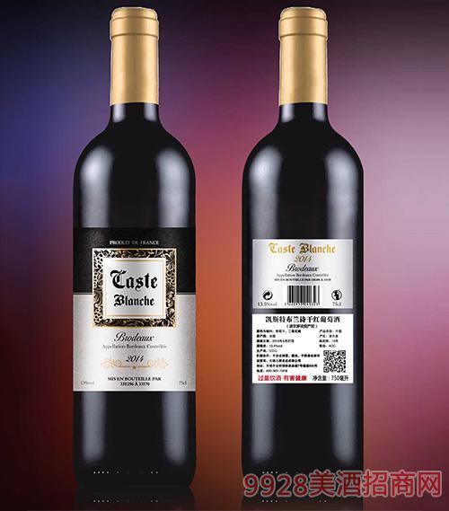 凯斯特布兰诗干红葡萄酒13.5度750ml