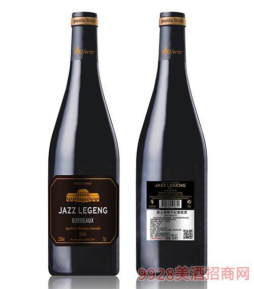 爵士传奇干红葡萄酒13.5度750ml