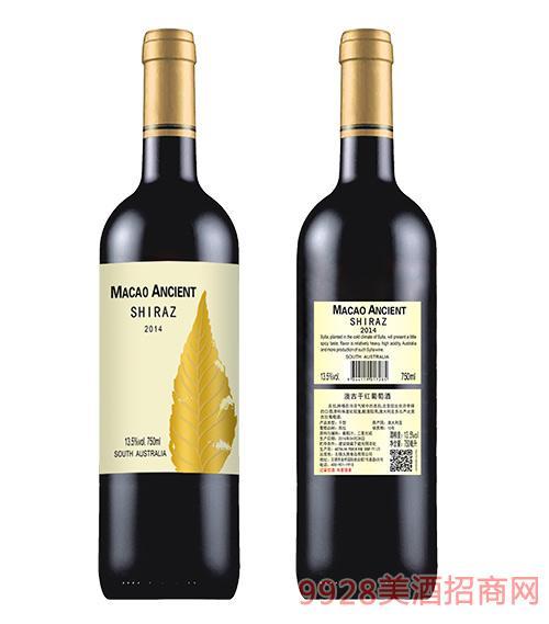 澳古干红葡萄酒13.5度750ml