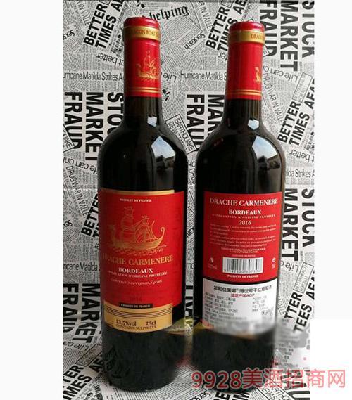 龙船佳美娜 博世号干型葡萄酒750ml