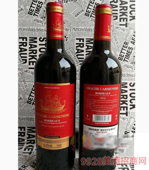 龙船佳美娜 博世号干型葡萄酒(红)750ml