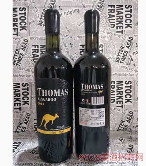 ?#26032;?#26031;袋鼠西拉干红葡萄酒(黑)750ml