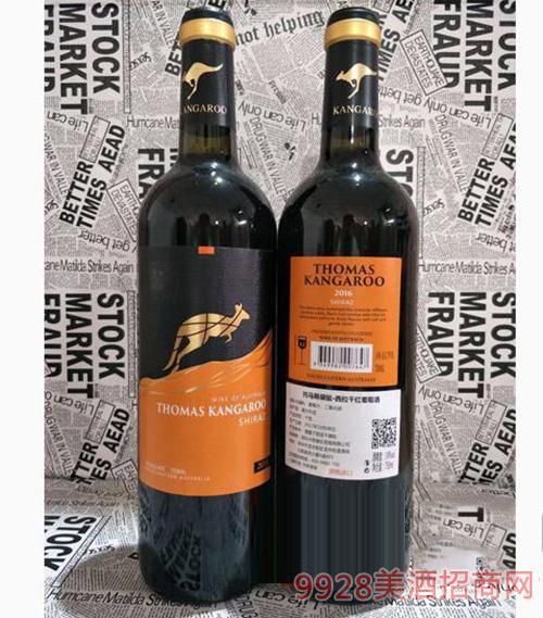 ?#26032;?#26031;袋鼠西拉干红葡萄酒(橙)750ml