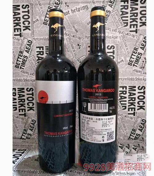 托马斯袋鼠赤霞珠干红葡萄酒-750ml