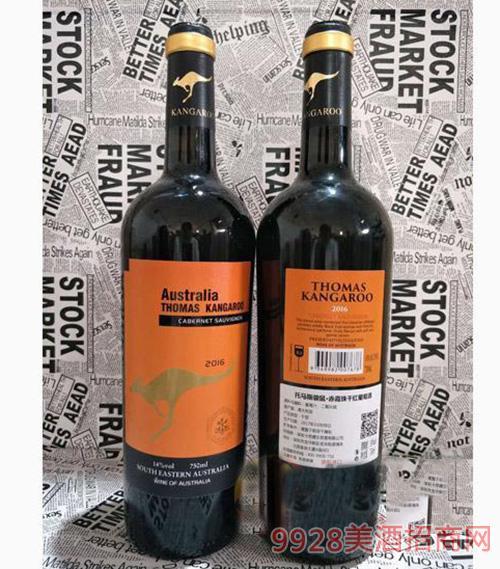 托马斯袋鼠赤霞珠干红葡萄酒750ml