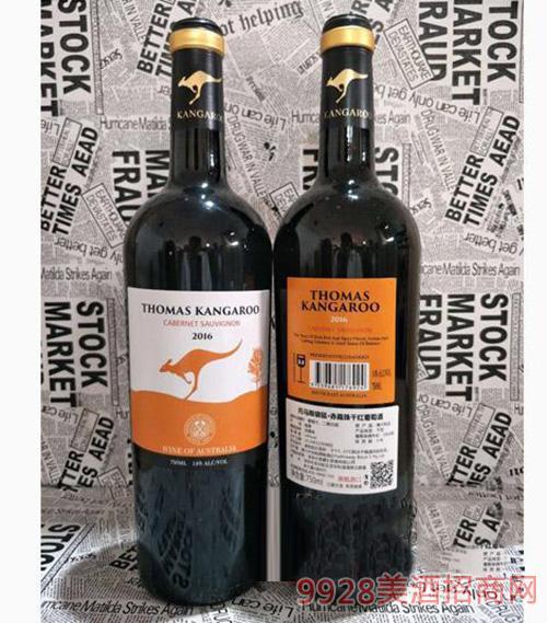 托马斯袋鼠赤霞珠干红葡萄酒(橙)750ml